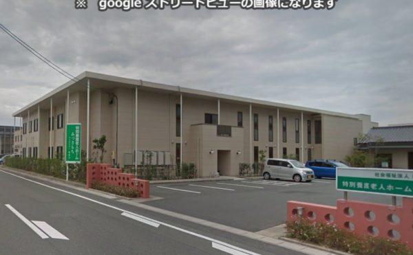 浜松市中区にある介護老人福祉施設 特別養護老人ホームあづきもち