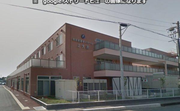 浜松市東区にある介護老人福祉施設 特別養護老人ホーム上大瀬