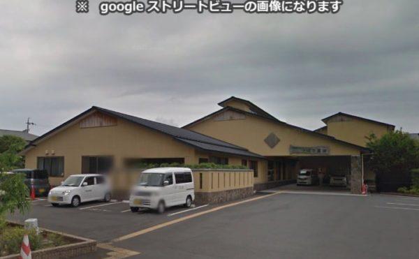 焼津市にある介護老人福祉施設 特別養護老人ホーム つばさ豊田