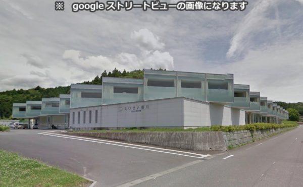 掛川市にある介護老人保健施設 えいせい掛川介護老人保健施設