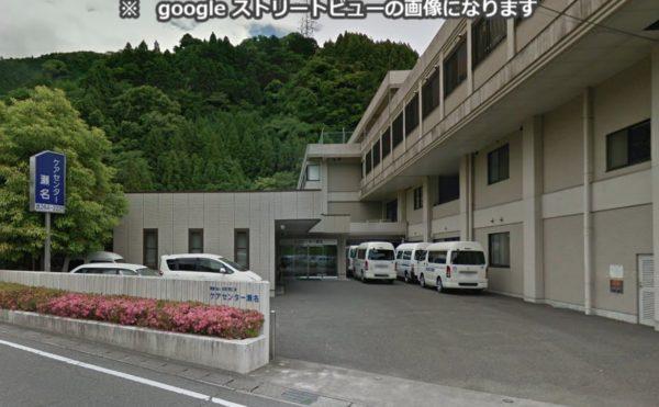 静岡市葵区にある介護老人保健施設 ケアセンター瀬名