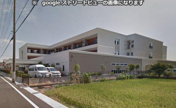 静岡市葵区にある介護老人保健施設 介護老人保健施設星のしずく