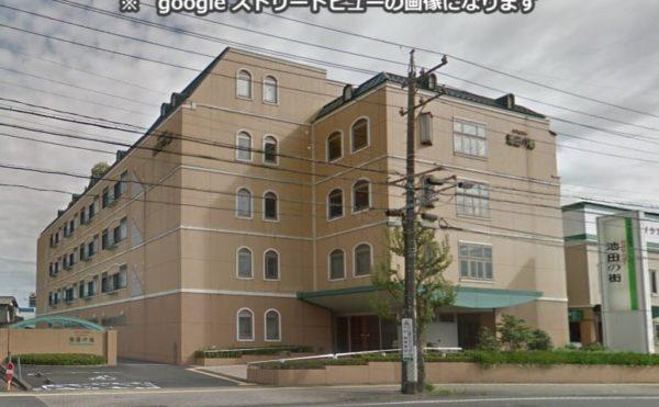 静岡市駿河区にある介護老人保健施設 ケアセンター池田の街