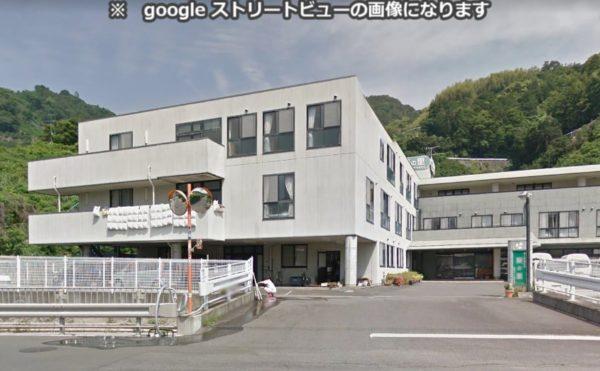 静岡市駿河区にある介護老人保健施設 介護老人保健施設葵の里