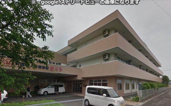 島田市にある介護老人保健施設 介護老人保健施設さくら