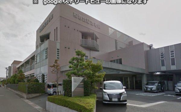 浜松市西区にある介護老人保健施設 和恵会ケアセンター