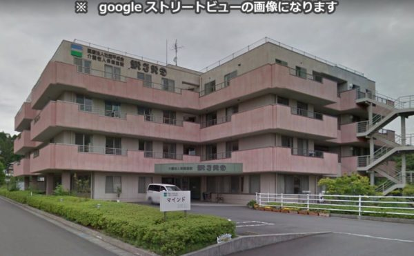 藤枝市にある介護老人保健施設 介護老人保健施設マインド