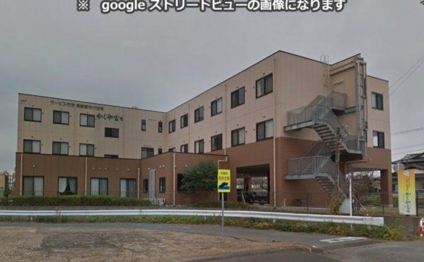 介護老人保健施設かぐや富士