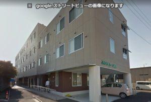 静岡市駿河区にあるサービス付高齢者向け住宅のふるさとホーム駿河です。
