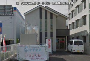 静岡市駿河区にあるサービス付高齢者向け住宅のサービス付き高齢者向け住宅 すずかぜです。
