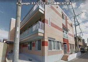 静岡市にあるサービス付高齢者向け住宅の在宅総合サポートセンター 有度の里です。