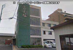 静岡市にあるサービス付高齢者向け住宅の高齢者向け住宅 こだまの杜です。