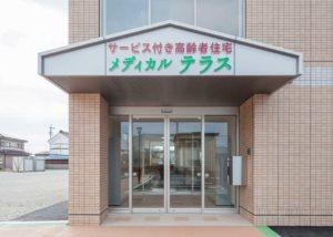 浜松市にある介護付き有料老人ホームの介護付有料老人ホーム メディカル テラスです。