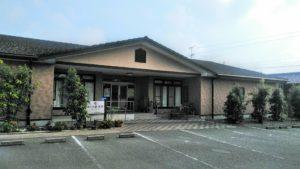 浜松市にあるグループホームのグループホームあいの街高塚です。