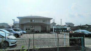 浜松市南区にあるグループホームのグループホームあいの街芳川です。