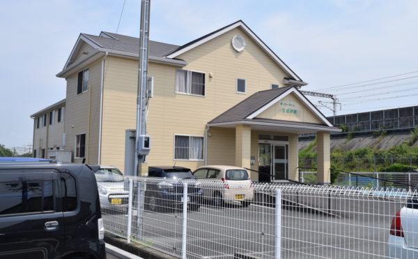 浜松市南区にあるグループホーム グループホーム三葉の家