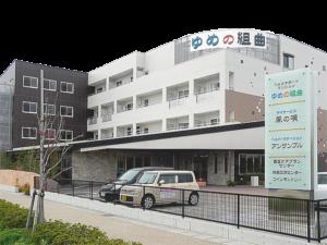 浜松市にあるサービス付高齢者向け住宅のヘルスサポートマンション・ゆめの組曲です。