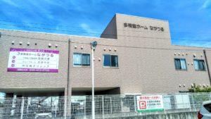 浜松市にあるグループホームの多機能ホームながつるです。