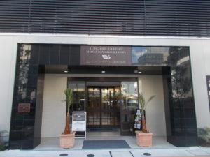 静岡市葵区にある住宅型有料老人ホームのロングライフ・クイーンズ静岡呉服町です。