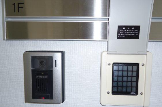 セキュリティ付エレベーター (杏林福祉サービスときわ)