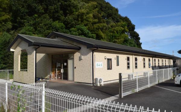 にある住宅型有料老人ホーム 茶山荘