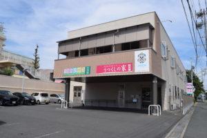 磐田市にある住宅型有料老人ホームのうつくしの家 西貝塚です。