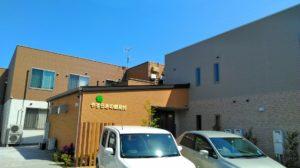 磐田市にあるサービス付高齢者向け住宅のやすらぎの郷見付です。