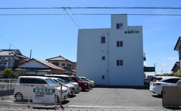 御前崎市にあるグループホーム グループホーム磯葉の家