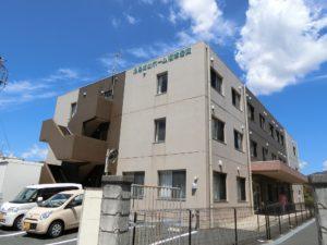 沼津市にあるサービス付高齢者向け住宅のふるさとホーム沼津香貫です。