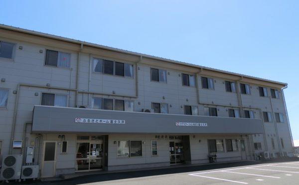 富士市にあるサービス付高齢者向け住宅 ふるさとホーム富士久沢