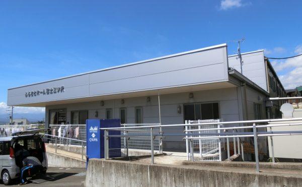 富士市にあるサービス付高齢者向け住宅 ふるさとホーム富士三ツ沢