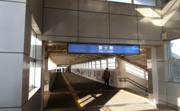 JR富士駅からプロムナードを通じて直結でアクセスできる抜群の立地になります。(富士山するがテラス)
