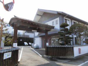 三島市にあるグループホームのグループホームひかりです。