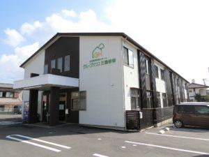 三島市にある住宅型有料老人ホームのグループハウス三島谷田です。