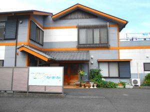 静岡市駿河区にあるグループホームのライフサポート鎌田です。