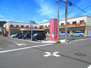 静岡市葵区にある介護付有料老人ホームのさわやかあおい館です。
