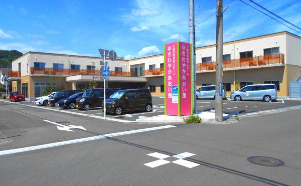 静岡市葵区の介護付き有料老人ホームさわやかあおい館は交通アクセスがよく、家族も面会に来やすくご入居者様の健康維持に繋がるよう自然環境もいい立地にあります。