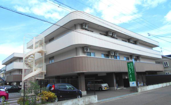 静岡市葵区にある介護付有料老人ホーム 介護付有料老人ホームリフレア上土