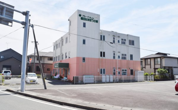 磐田市にあるグループホーム グループホーム福田はまぼうの家