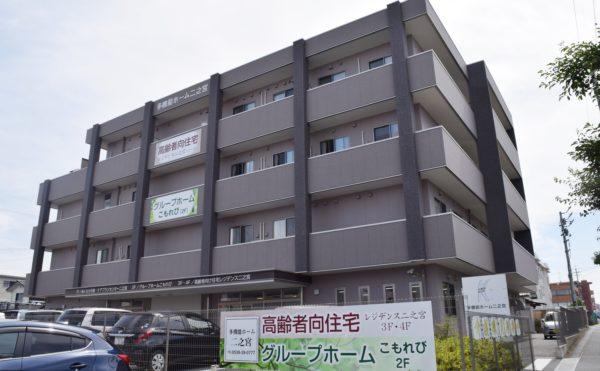 外観 重厚な4階建ての施設で全面にベランダが設置されていて存在感のある建物となっています。(グループホーム こもれび)