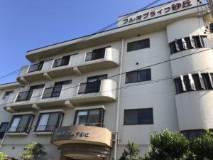 浜松市にある住宅型有料老人ホームのフルオブライフ砂丘です。