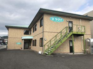 静岡市にあるグループホームのツクイ静岡川合グループホームです。