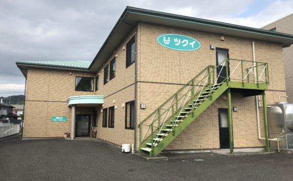 静岡市葵区にあるグループホーム ツクイ静岡川合グループホーム