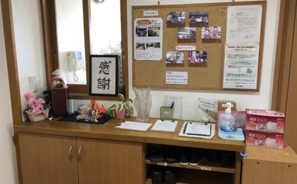 玄関 施設玄関には、下駄箱の上にお知らせ情報の掲示板が設置されています。(グループホームケアクオリティ初倉)