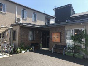 静岡市葵区にあるグループホームのグループホームケアクオリティ輝です。