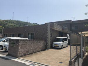 静岡市葵区にあるグループホームのケアクオリティアンダンテです。