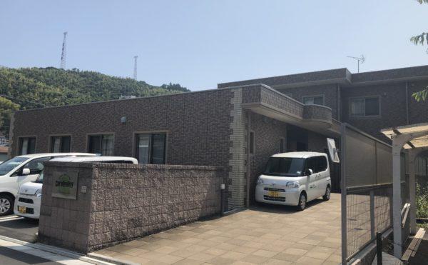 静岡市葵区にあるグループホーム ケアクオリティアンダンテ