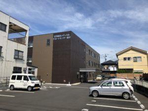 静岡市にあるサービス付高齢者向け住宅の在宅総合メディカルサポートセンター追分です。