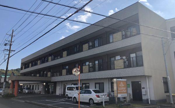 静岡市葵区にあるサービス付高齢者向け住宅 アゴーラしずはた