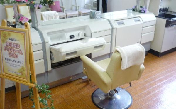 レトロな雰囲気の理美容室です。昔懐かしい空間で快適に利用することが出来ます。(ベストライフ熱海)